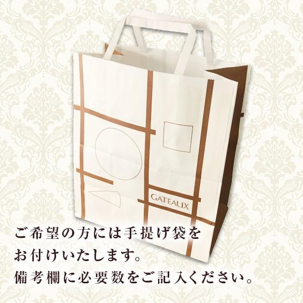 池ノ上ピエール 彩り焼き菓子セット 16個 有名 人気 スイーツ お菓子 ギフト プレゼント|zenzaemon|09