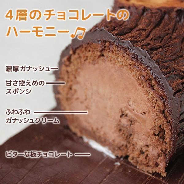 クリスマスケーキ 池ノ上ピエール ノエルショコラ ケーキ ギフト ブッシュドノエル チョコレートケーキ zenzaemon 03