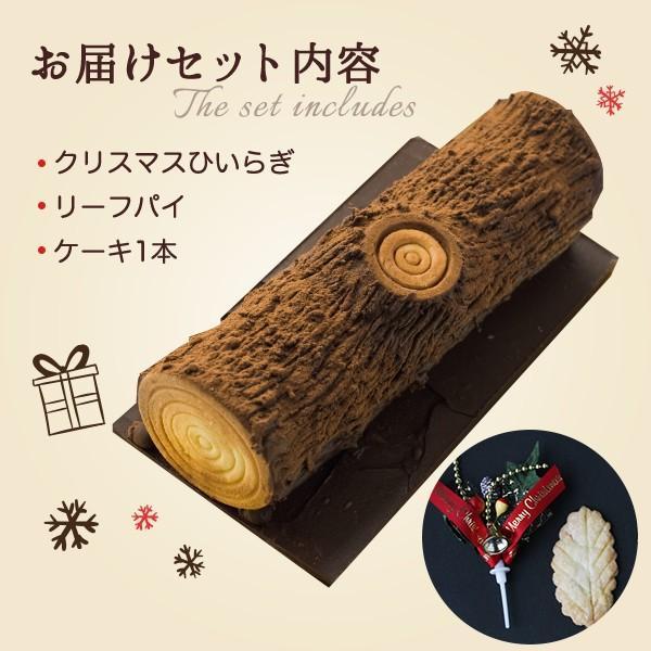 クリスマスケーキ 池ノ上ピエール ノエルショコラ ケーキ ギフト ブッシュドノエル チョコレートケーキ zenzaemon 04