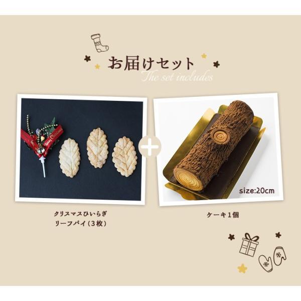 クリスマスケーキ 池ノ上ピエール ノエルショコラ ケーキ ギフト ブッシュドノエル チョコレートケーキ zenzaemon 07