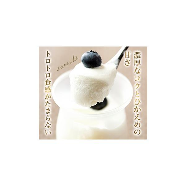 池ノ上ピエール フロマージュプリン 5本 敬老の日 洋菓子 ギフト プレゼント チーズ お取り寄せ|zenzaemon|02