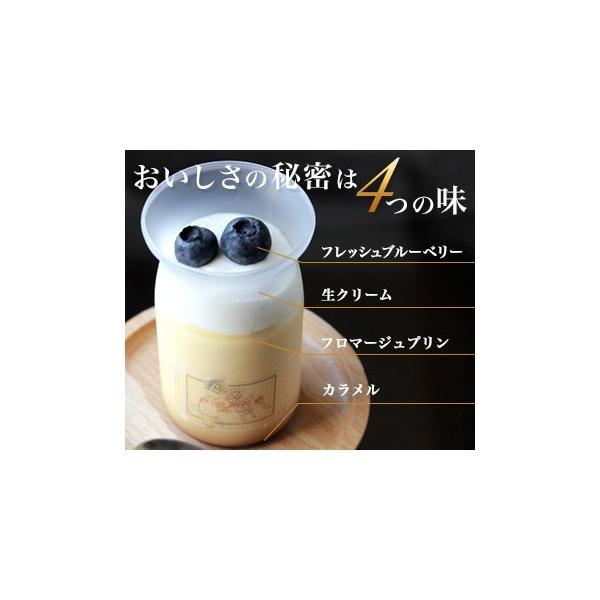 池ノ上ピエール フロマージュプリン 5本 敬老の日 洋菓子 ギフト プレゼント チーズ お取り寄せ|zenzaemon|03