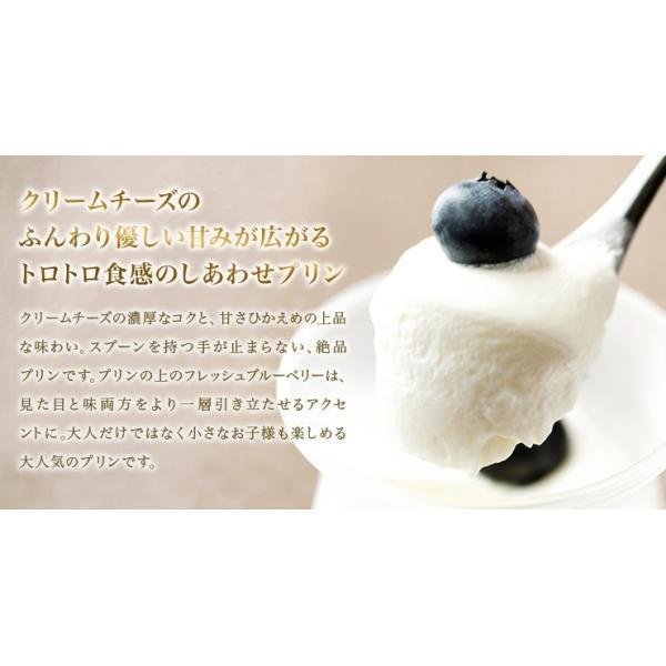 池ノ上ピエール フロマージュプリン 5本 敬老の日 洋菓子 ギフト プレゼント チーズ お取り寄せ|zenzaemon|07