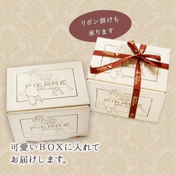 池ノ上ピエール フロマージュプリン 5本 敬老の日 洋菓子 ギフト プレゼント チーズ お取り寄せ|zenzaemon|09
