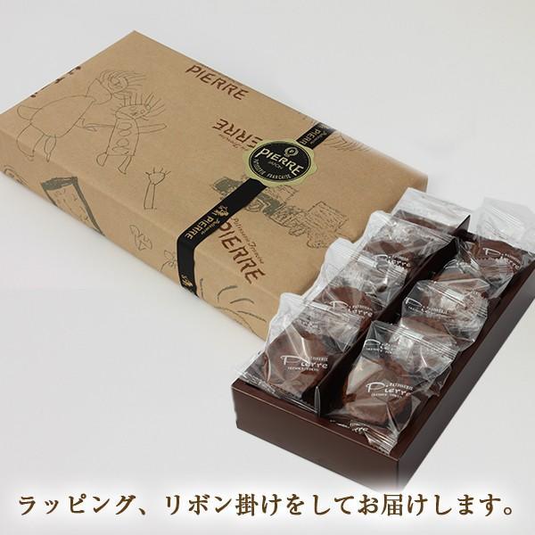 敬老の日 池ノ上ピエール 生チョコタルト(ショコラ) 8個入り ギフト 有名 プレゼント|zenzaemon|03