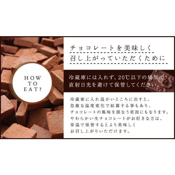 敬老の日 池ノ上ピエール 生チョコタルト(ショコラ) 8個入り ギフト 有名 プレゼント|zenzaemon|07