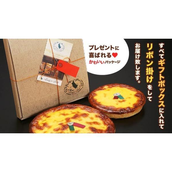数量限定 ティンカーベル チーズベーク(16センチ)北海道 北見 チーズケーキ 誕生日 プレゼント|zenzaemon|06