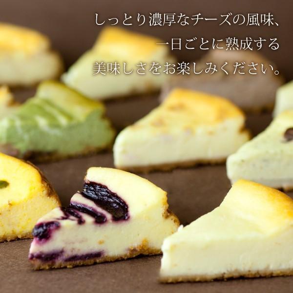 北海道 人気 とかち 熟旨チーズケーキ 8個 ギフト 誕生日 バースデー お菓子 スイーツ 十勝|zenzaemon|02