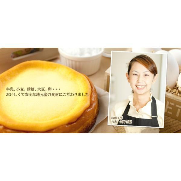 北海道 人気 とかち 熟旨チーズケーキ 8個 ギフト 誕生日 バースデー お菓子 スイーツ 十勝|zenzaemon|08