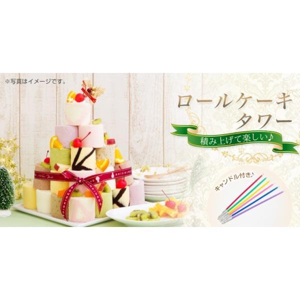誕生日ケーキ バースデー パーティー 積み上げて楽しい ロールケーキタワー(キャンドル付き) お取り寄せ|zenzaemon|05