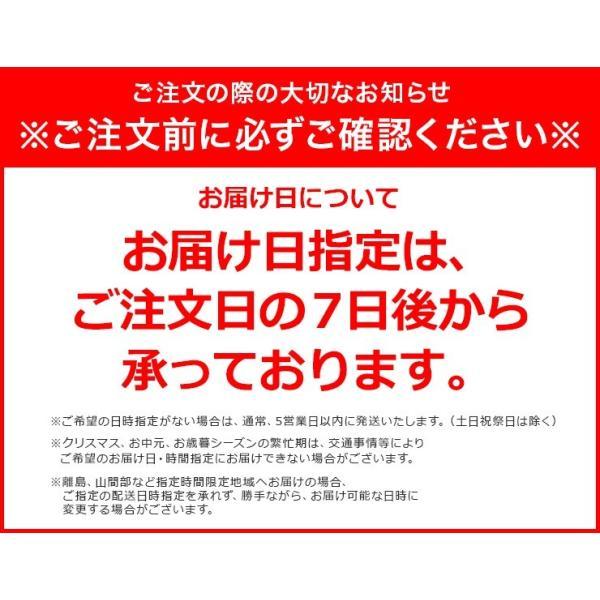 お歳暮 スイーツ クレープアイスロール 8本入 クリスマススイーツ パーティー zenzaemon 07