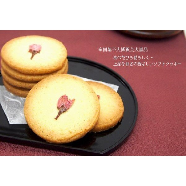 春季限定 桜スイーツセット  最中 もなか 桜クッキー 和菓子 お取り寄せ ギフト 詰め合わせ|zenzaemon|04