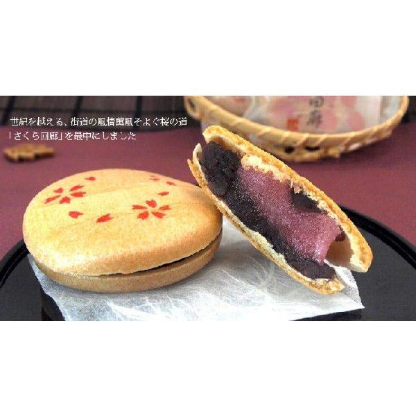 春季限定 桜スイーツセット  最中 もなか 桜クッキー 和菓子 お取り寄せ ギフト 詰め合わせ|zenzaemon|06