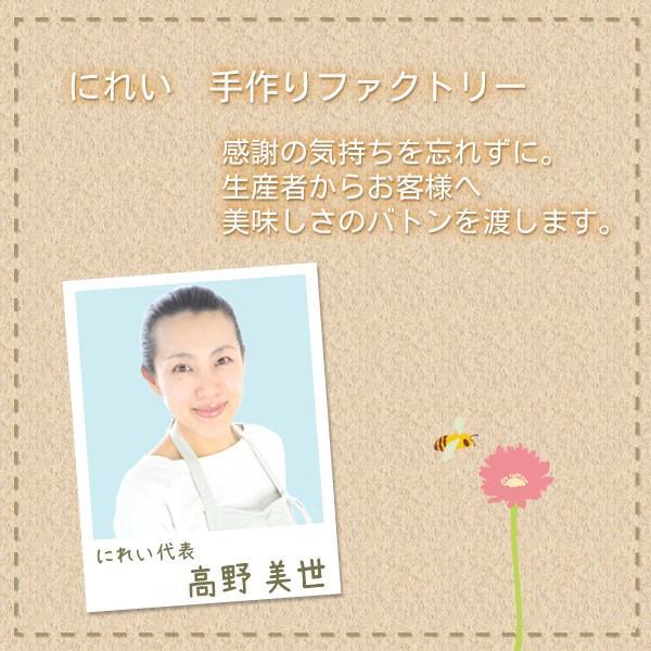 お中元 お菓子 ケーキ にれいのレモンタルト 6号サイズ ギフト プレゼント|zenzaemon|04