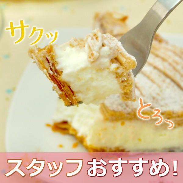 メディア紹介 人気 にれいのモンブランパイ 7号サイズ スイーツ お取り寄せ プレゼント 洋菓子 ケーキ|zenzaemon|03