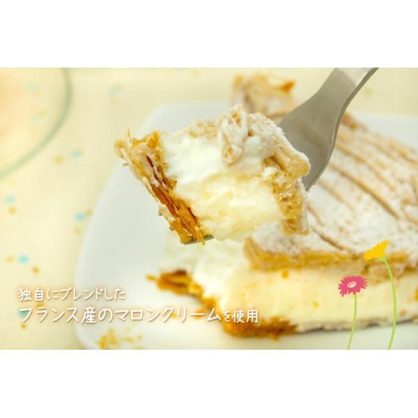 メディア紹介 人気 にれいのモンブランパイ 7号サイズ スイーツ お取り寄せ プレゼント 洋菓子 ケーキ|zenzaemon|06