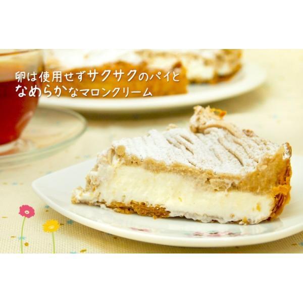 メディア紹介 人気 にれいのモンブランパイ 7号サイズ スイーツ お取り寄せ プレゼント 洋菓子 ケーキ|zenzaemon|07