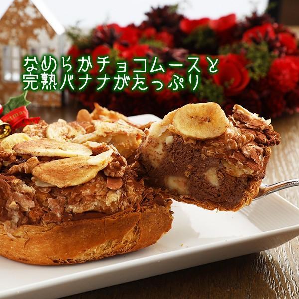 クリスマス限定 チョコとバナナのノエルパイ スイーツ xmascake にれい パイ ケーキ zenzaemon 02