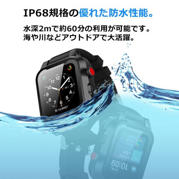 Apple Watch 防水 ケース カバーSeries2/3/4 38mm 44mm 40mm 耐震 防雪 防塵 耐衝撃 防水 全面保護 IP68 アップルウォッチ 海 お風呂 アウトドア|zepirion|02