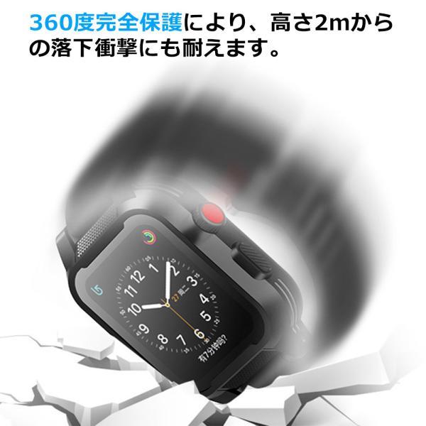 Apple Watch 防水 ケース カバーSeries2/3/4 38mm 44mm 40mm 耐震 防雪 防塵 耐衝撃 防水 全面保護 IP68 アップルウォッチ 海 お風呂 アウトドア|zepirion|03