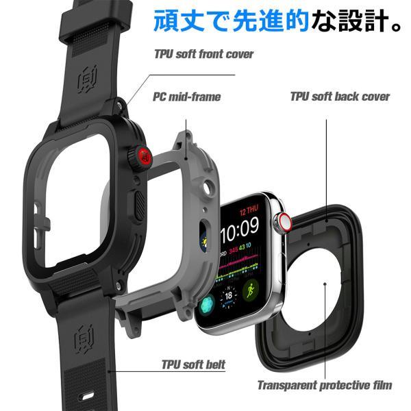 Apple Watch 防水 ケース カバーSeries2/3/4 38mm 44mm 40mm 耐震 防雪 防塵 耐衝撃 防水 全面保護 IP68 アップルウォッチ 海 お風呂 アウトドア|zepirion|04