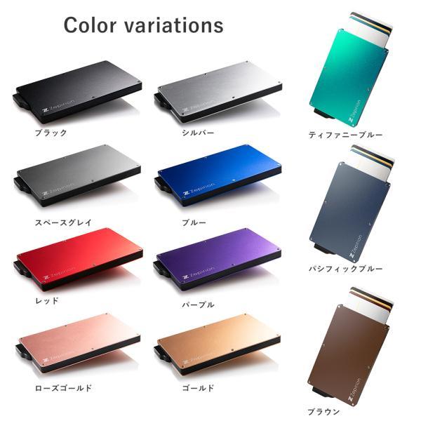 カードケース スリム スキミング防止 RFID 磁気 メンズ レディース マネークリップ 磁気防止 薄型スライド式 アルミ レディース カード入れ|zepirion|14