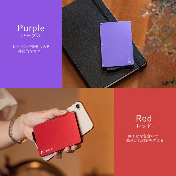 カードケース スリム スキミング防止 RFID 磁気 メンズ レディース マネークリップ 磁気防止 薄型スライド式 アルミ レディース カード入れ|zepirion|17