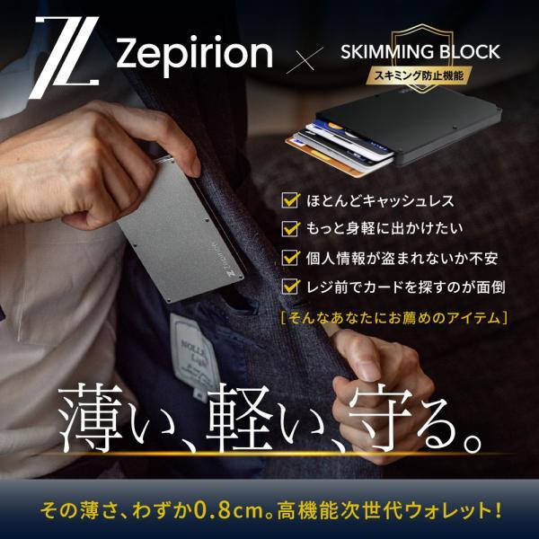 カードケース スリム スキミング防止 RFID 磁気 メンズ レディース マネークリップ 磁気防止 薄型スライド式 アルミ レディース カード入れ|zepirion|03