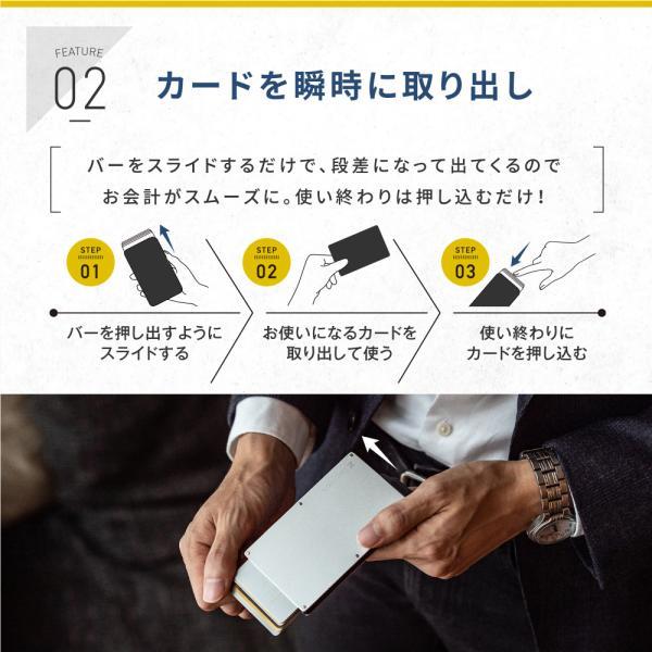 カードケース スリム スキミング防止 RFID 磁気 メンズ レディース マネークリップ 磁気防止 薄型スライド式 アルミ レディース カード入れ|zepirion|05