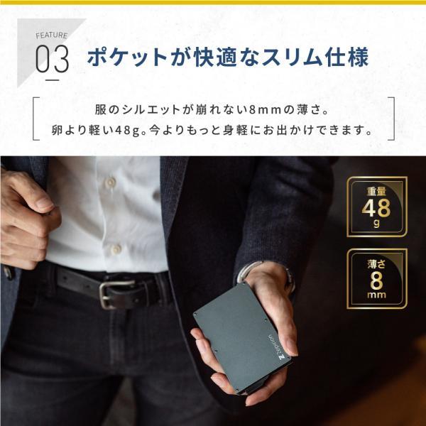 カードケース スリム スキミング防止 RFID 磁気 メンズ レディース マネークリップ 磁気防止 薄型スライド式 アルミ レディース カード入れ|zepirion|06