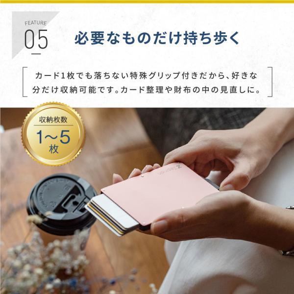 カードケース スリム スキミング防止 RFID 磁気 メンズ レディース マネークリップ 磁気防止 薄型スライド式 アルミ レディース カード入れ|zepirion|08