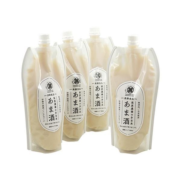 萩原農場のあま酒 砂糖不使用 無添加 特別栽培米で作った 甘酒 濃縮タイプ (白米) 500ml×4本