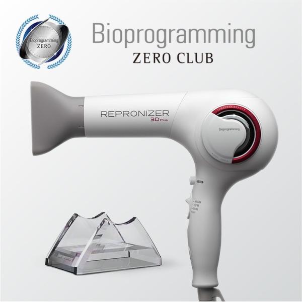 【専用スタンド付】レプロナイザー3D Plus |ZERO CLUBオープン記念|バイオプログラミング|zero-shopping
