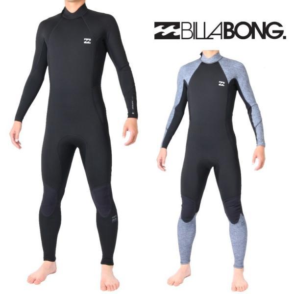 ビラボン ウェットスーツ メンズ 3×2mm フルスーツ ウエットスーツ サーフィンウェットスーツ Billabong Wetsuits|zero1surf