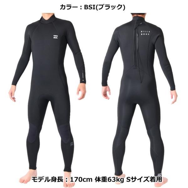 ビラボン ウェットスーツ メンズ 3×2mm フルスーツ ウエットスーツ サーフィンウェットスーツ Billabong Wetsuits|zero1surf|06