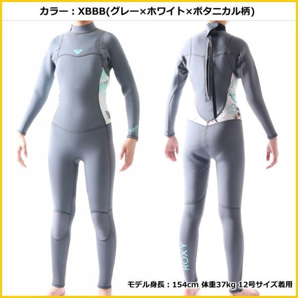 ロキシー ウェットスーツ 子供用 キッズ ジュニア 3×2mm フルスーツ ウエットスーツ サーフィンウェットスーツ Roxy Wetsuits zero1surf 04