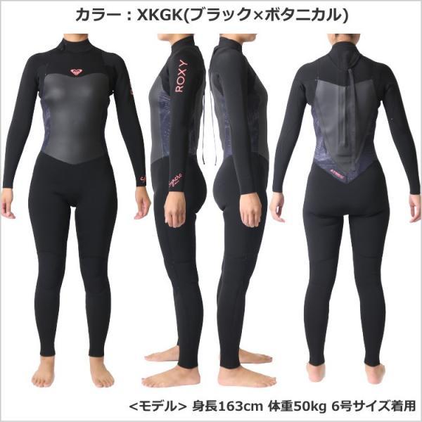 ロキシー ウェットスーツ レディース 4×3mm インナーバリア フルスーツ ウエットスーツ サーフィンウェットスーツ Roxy Wetsuits|zero1surf|09