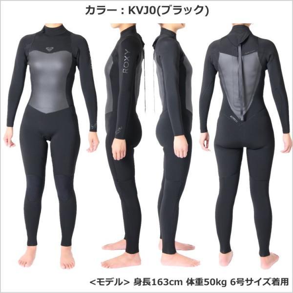 ロキシー ウェットスーツ レディース 4×3mm インナーバリア フルスーツ ウエットスーツ サーフィンウェットスーツ Roxy Wetsuits|zero1surf|10