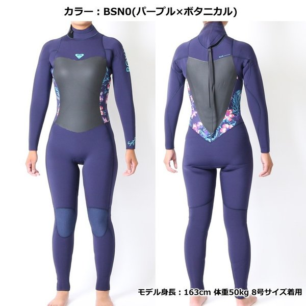 ロキシー ウェットスーツ レディース 5×4×3mm インナーバリア フルスーツ ウエットスーツ サーフィンウェットスーツ Roxy Wetsuits|zero1surf|07