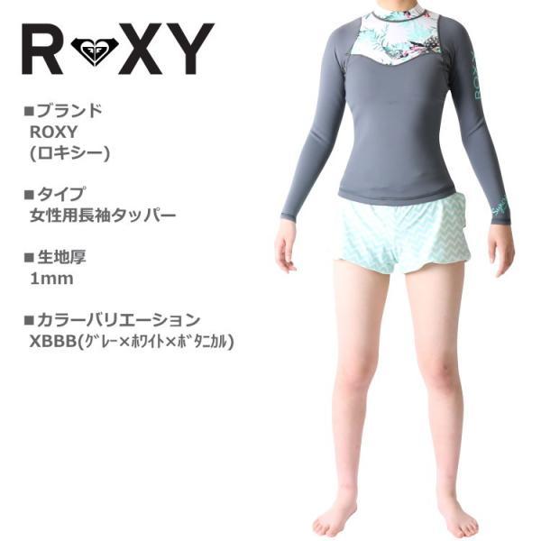 ロキシー ウェットスーツ レディース 長袖タッパー ウエットスーツ サーフィンウェットスーツ Roxy Wetsuits|zero1surf|02