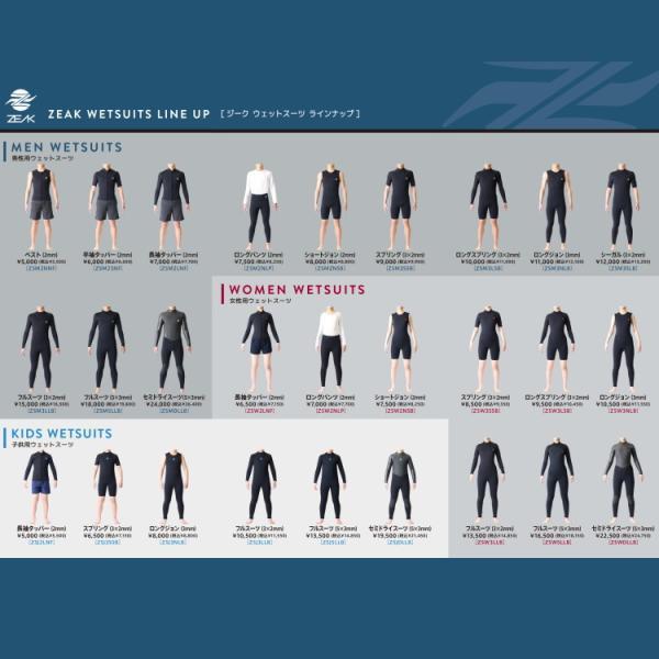 ZEAK(ジーク) ウェットスーツ キッズ 子供用 3×2mm フルスーツ サーフィン ウエットスーツ ZEAK WETSUITS zero1surf 12