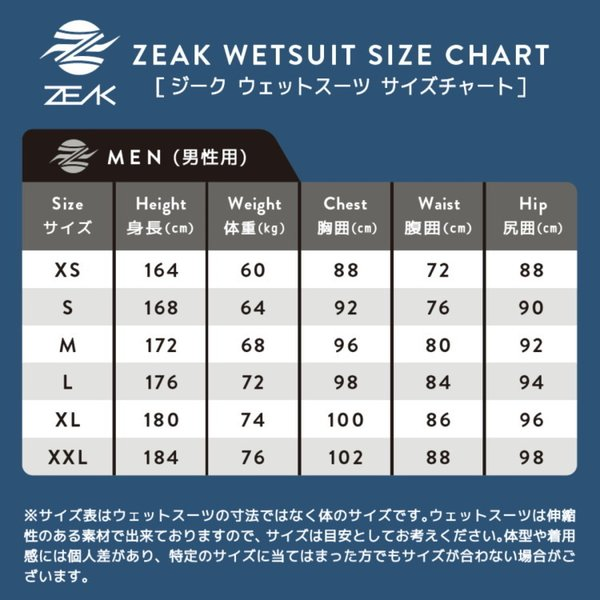 ZEAK(ジーク) ウェットスーツ メンズ 男性用 3×2mm フルスーツ ウエットスーツ サーフィン ウエットスーツ ZEAK WETSUITS|zero1surf|13