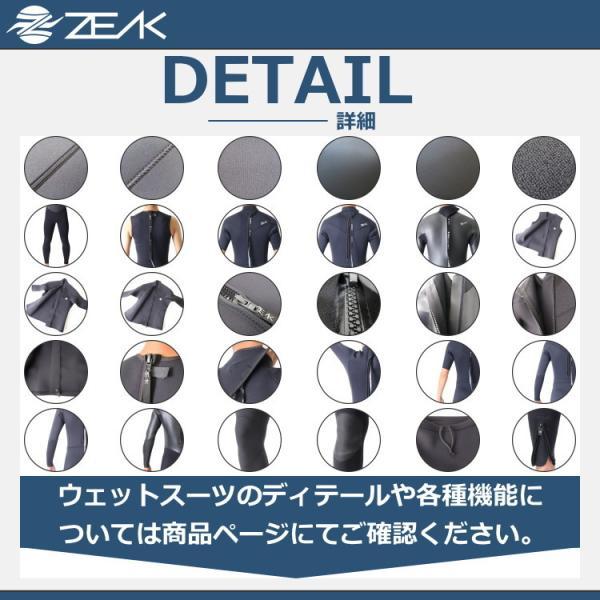 ZEAK(ジーク) ウェットスーツ メンズ 男性用 3×2mm フルスーツ ウエットスーツ サーフィン ウエットスーツ ZEAK WETSUITS|zero1surf|10
