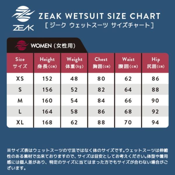 ZEAK(ジーク) ウェットスーツ レディース 女性用 5×3mm フルスーツ ウエットスーツ サーフィン ウエットスーツ ZEAK WETSUITS|zero1surf|13