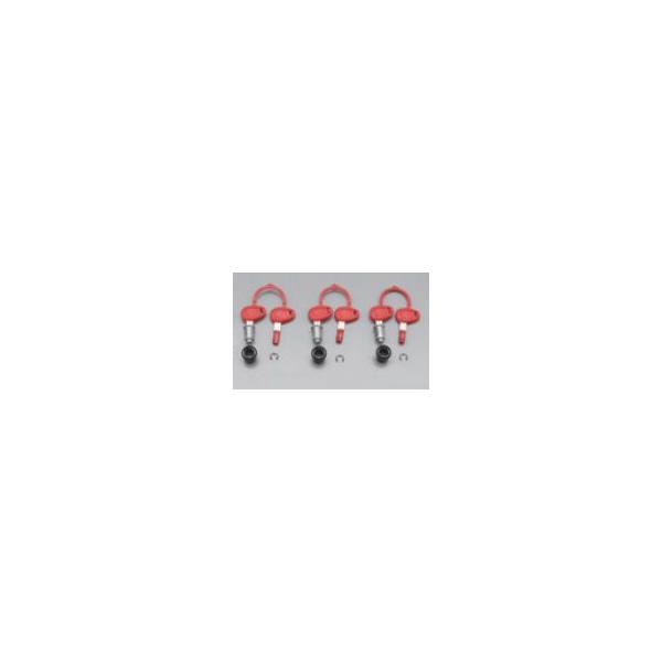【セール特価】セイムナンバーキー(3本セット)Z228 GIVI(ジビ)|zerocustom
