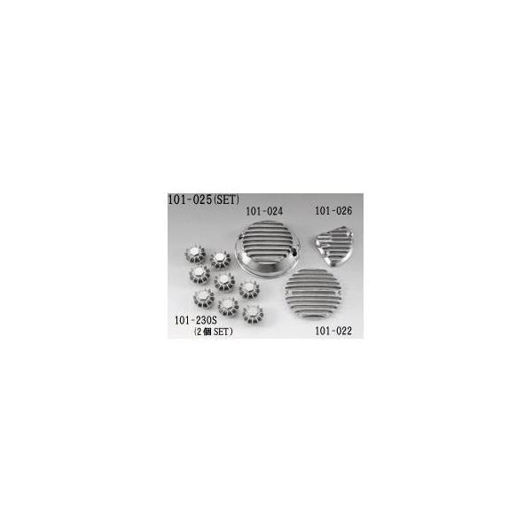 【セール特価】CB400FOUR(75年) ダイナモカバー アルミ製 バレル KIJIMA(キジマ) zerocustom