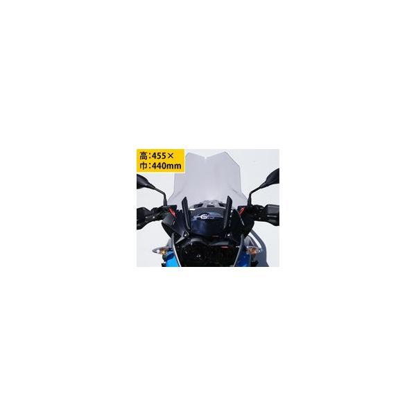 BMW R1200GS(13〜14年) アドベンチャースクリーン クリアー 455mm Powerbronze(パワーブロンズ)|zerocustom