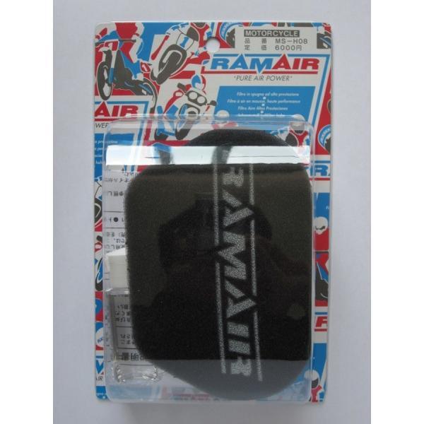 【あすつく対象】ゼファー1100(ZEPHYR) エアーフィルター MSシリーズ ツインタイプ(キャブピッチ82mm以下) RAMAIR(ラムエア)|zerocustom