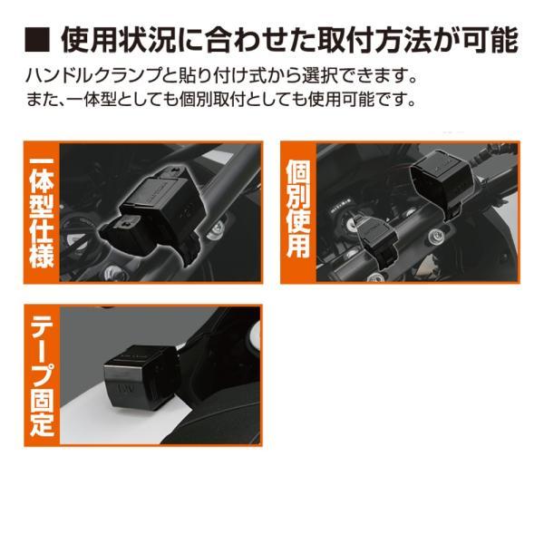 【あすつく対象】93039 2.1A バイク専用電源 USB1ポート DAYTONA(デイトナ)|zerocustom|03