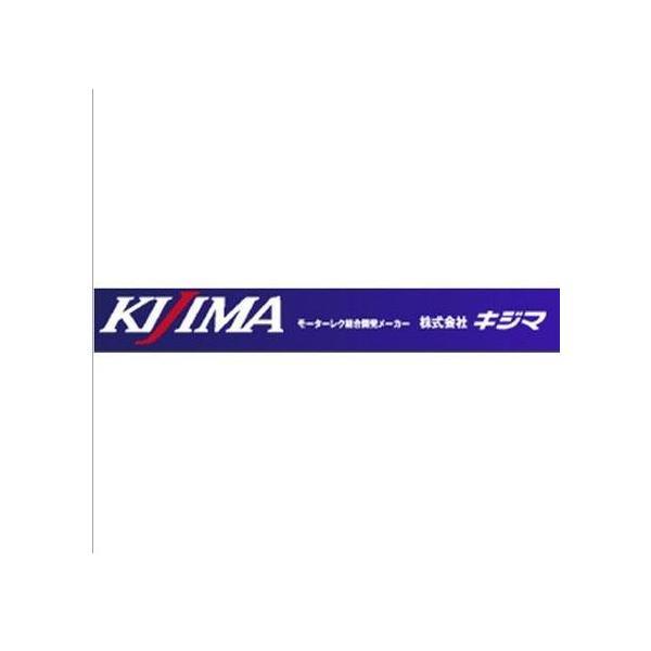 【セール特価】KTM 125Duke オーリング ドレン用2個入り KIJIMA(キジマ)|zerocustom